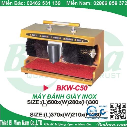 Máy đánh giày Bodoca KW-C50 tiện dụng giá rẻ