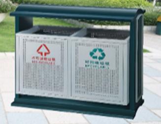 Thùng rác 2 ngăn có mái che Bodoca HW-57