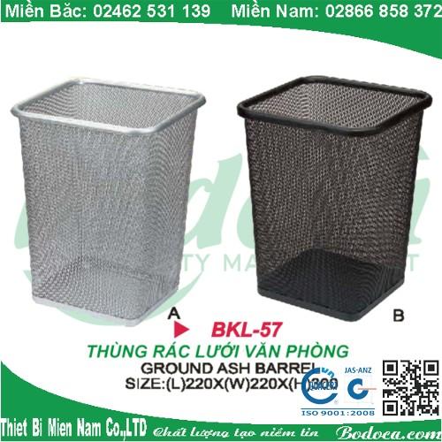 Thùng rác lưới vuông KL-57 giá rẻ